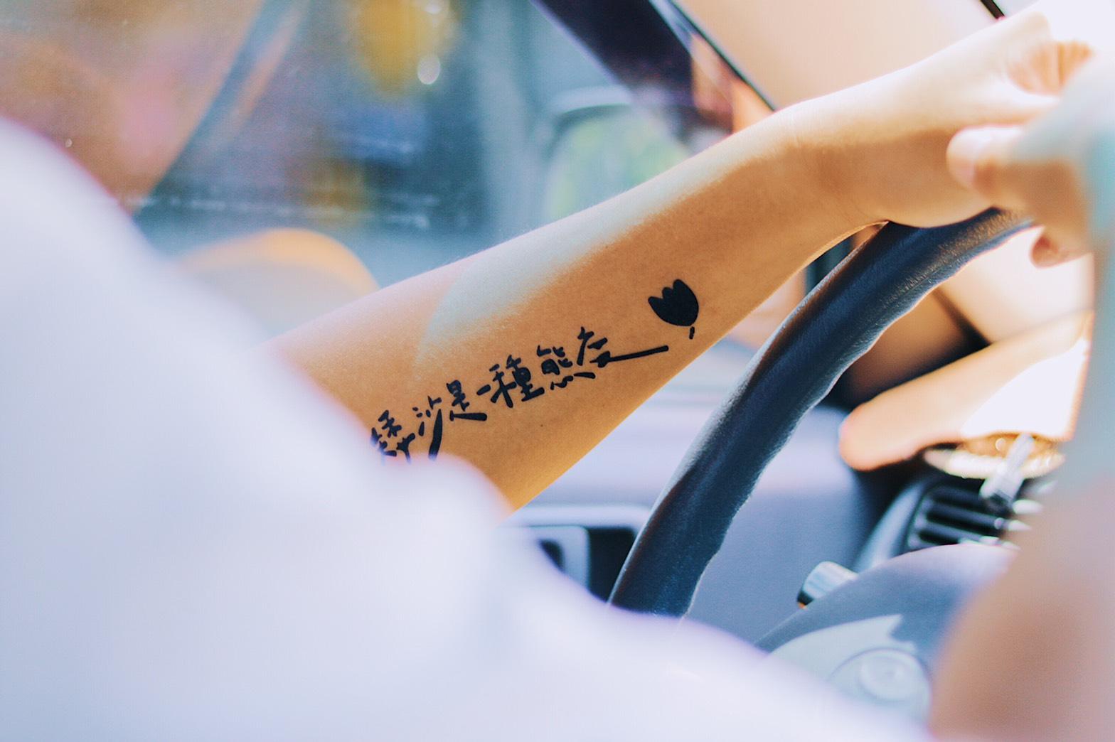 紋身貼紙使用效果