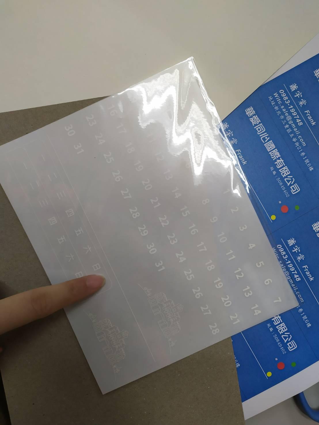 少量轉印貼使用方式
